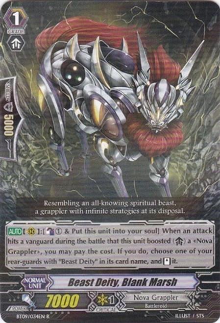 Cardfight Vanguard Clash of the Knights & Dragons Rare Beast Deity, Blank Marsh BT09/034