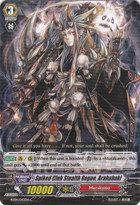 Cardfight Vanguard Clash of the Knights & Dragons Common Spiked Club Stealth Rogue, Arahabaki BT09/043