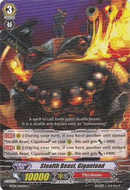 Cardfight Vanguard Clash of the Knights & Dragons Common Stealth Beast, Gigantoad BT09/044