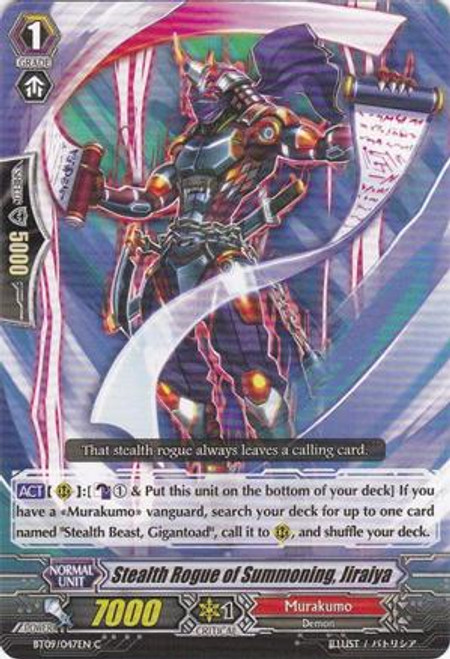 Cardfight Vanguard Clash of the Knights & Dragons Common Stealth Rogue of Summoning, Jiraiya BT09/047