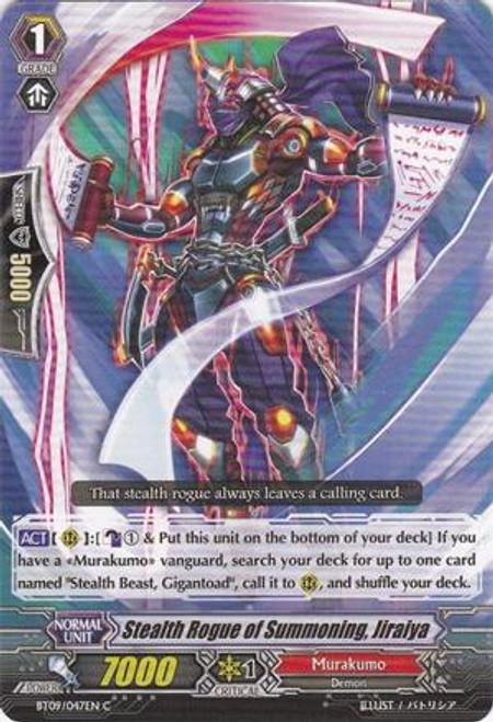 Cardfight Vanguard Clash of the Knights & Dragons Common Stealth Rogue of Summoning, Jiraiya BT09/047