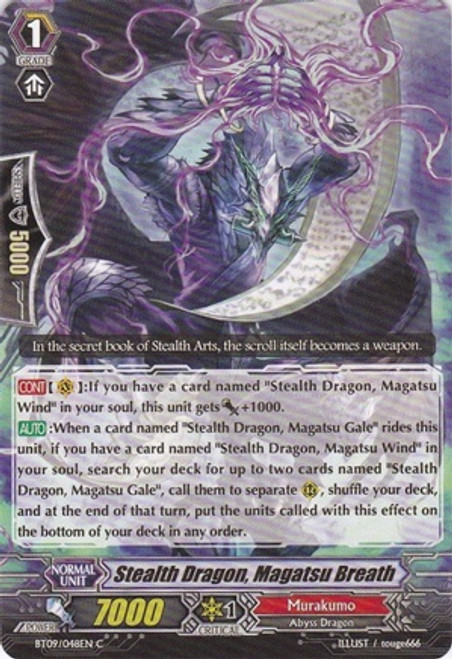 Cardfight Vanguard Clash of the Knights & Dragons Common Stealth Dragon, Magatsu Breath BT09/048