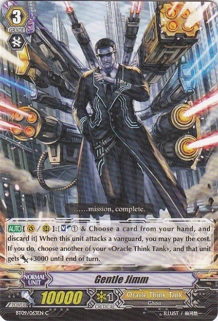 Cardfight Vanguard Clash of the Knights & Dragons Common Gentle Jimm BT09/063