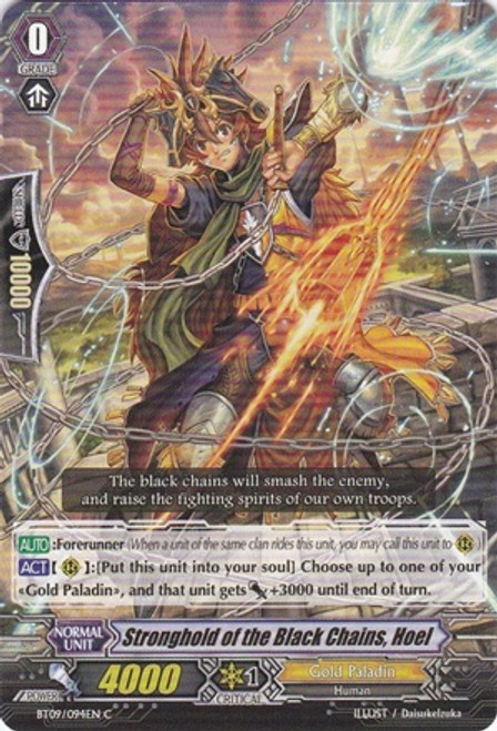 Cardfight Vanguard Clash of the Knights & Dragons Common Stronghold of the Black Chains, Hoel BT09/094