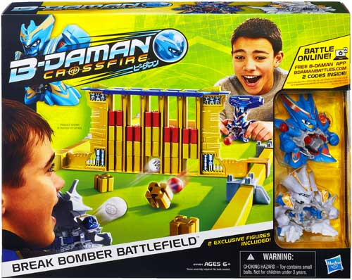 B-Daman Crossfire Break Bomber Battlefield Playset