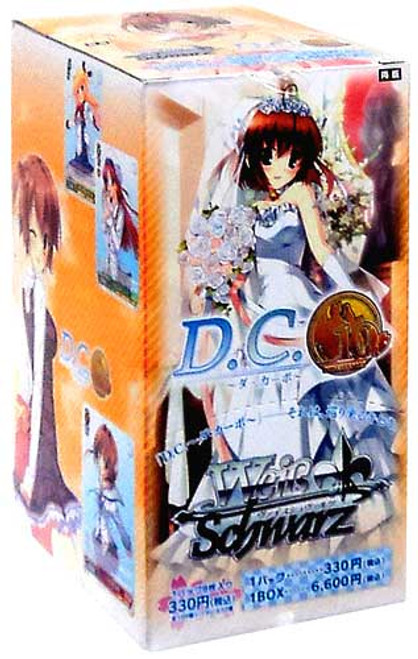Weiss Schwarz D.C.10th Anniversary (Japanese) Booster Box [20 Packs]