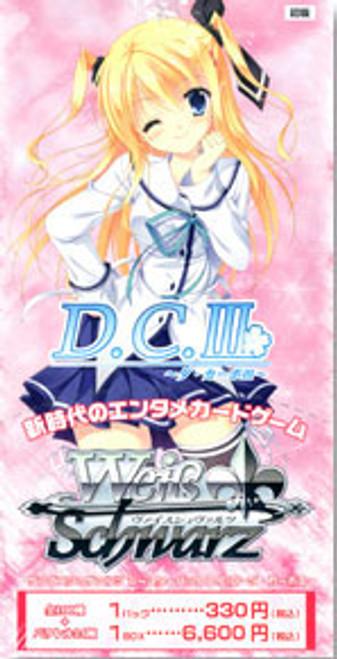 Weiss Schwarz Japanese D.C. III Booster Pack
