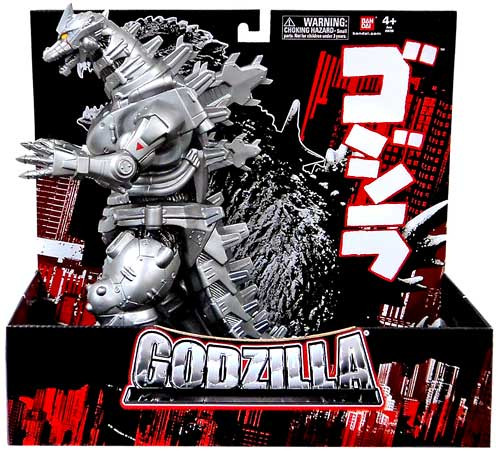 Mechagodzilla 12-Inch Vinyl Figure [Godzilla Against Mechagodzilla]