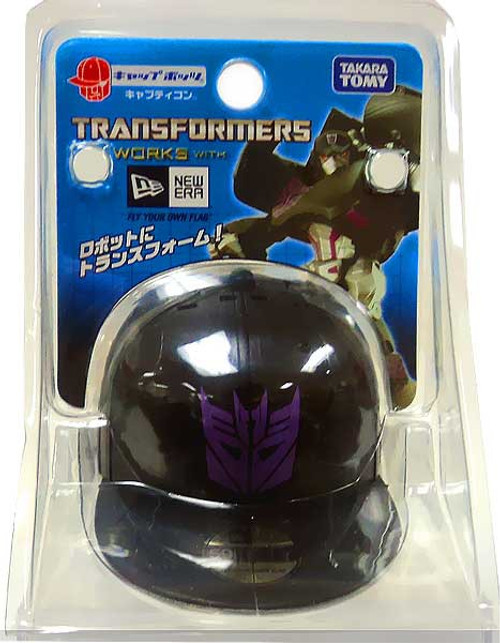Transformers Japanese Cap Bots Capticon Action Figure