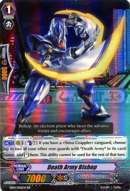 Cardfight Vanguard Infinite Phantom Legion RR Rare Death Army Bishop EB04/006