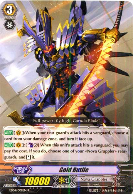 Cardfight Vanguard Infinite Phantom Legion Rare Gold Rutile EB04/008