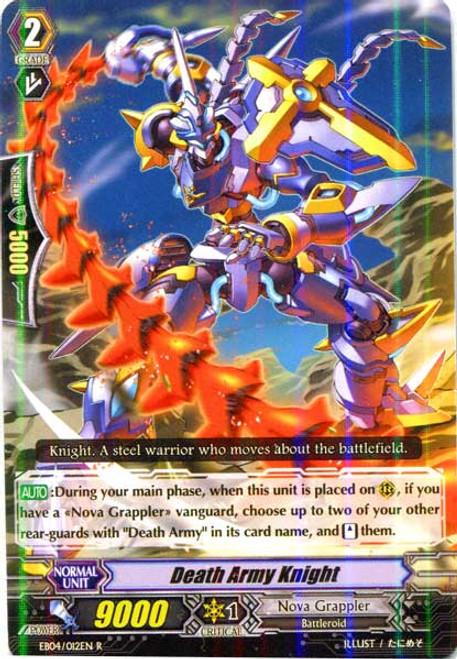Cardfight Vanguard Infinite Phantom Legion Rare Death Army Knight EB04/012