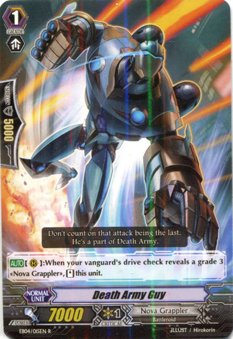 Cardfight Vanguard Infinite Phantom Legion Rare Death Army Guy EB04/015