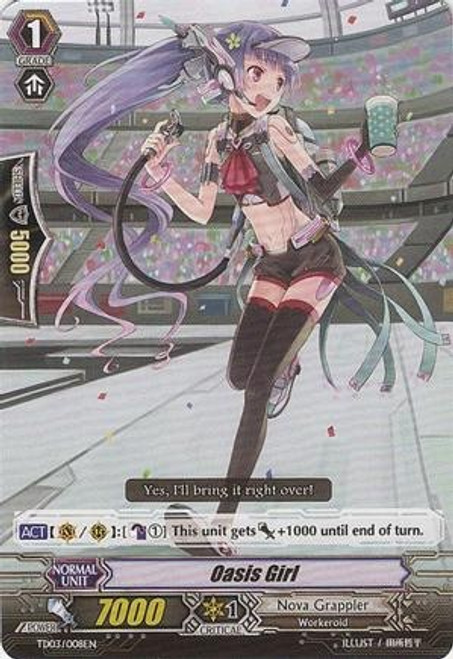 Cardfight Vanguard Infinite Phantom Legion Common Oasis Girl EB04/023