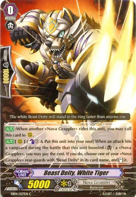 Cardfight Vanguard Infinite Phantom Legion Common Beast Deity, White Tiger EB04/027