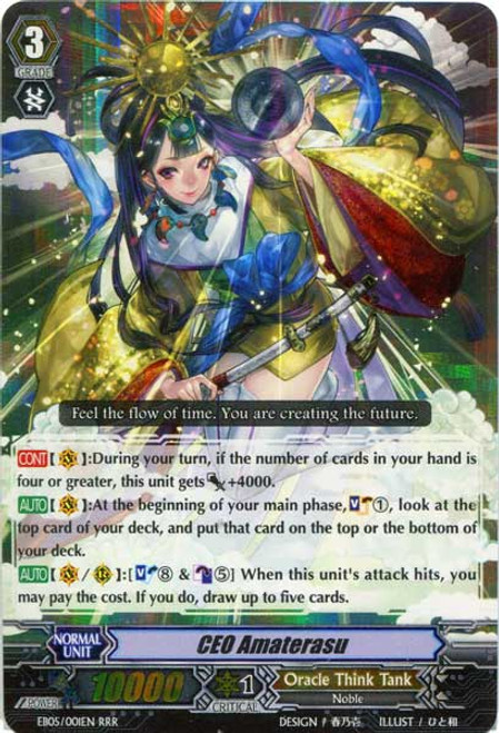 Cardfight Vanguard Celestial Valkyries RRR Rare CEO Amaterasu EB05/001