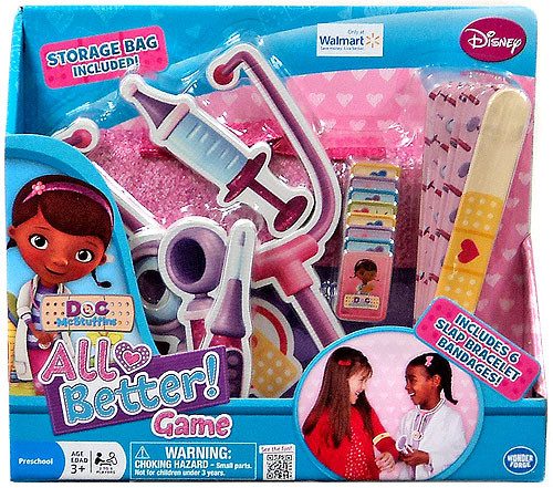 Disney Doc McStuffins All Better! Game Exclusive