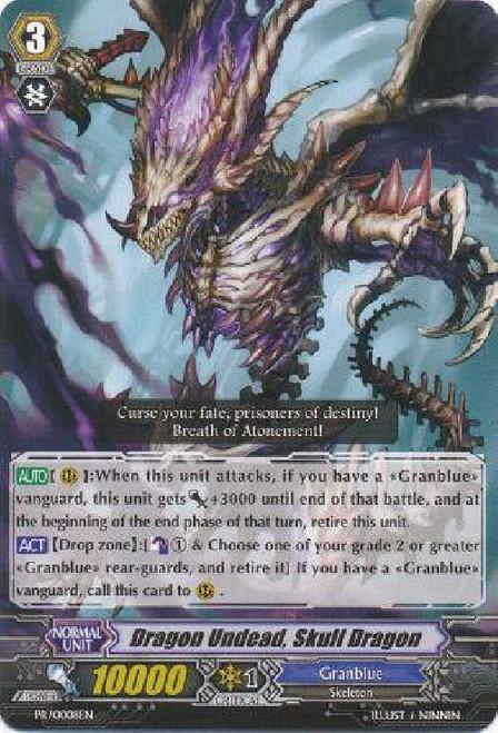 Cardfight Vanguard Tournament Participation Promo Dragon Undead, Skull Dragon PR-0008