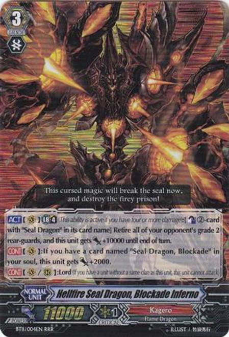 Cardfight Vanguard Seal Dragons Unleashed RRR Rare Hellfire Seal Dragon, Blockade Inferno BT11/004