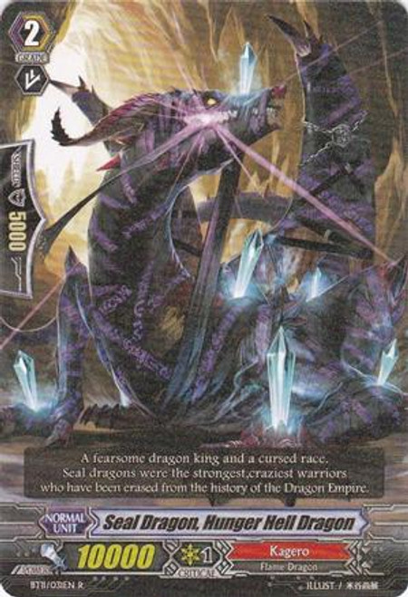 Cardfight Vanguard Seal Dragons Unleashed Rare Seal Dragon, Hunger Hell Dragon BT11/031