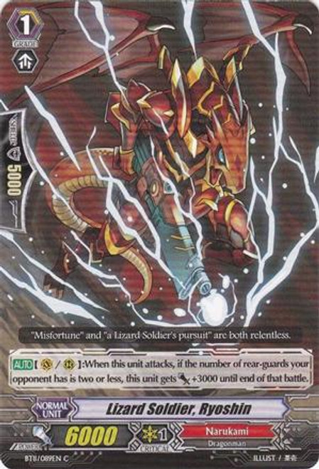 Cardfight Vanguard Seal Dragons Unleashed Common Lizard Soldier, Ryoshin BT11/089