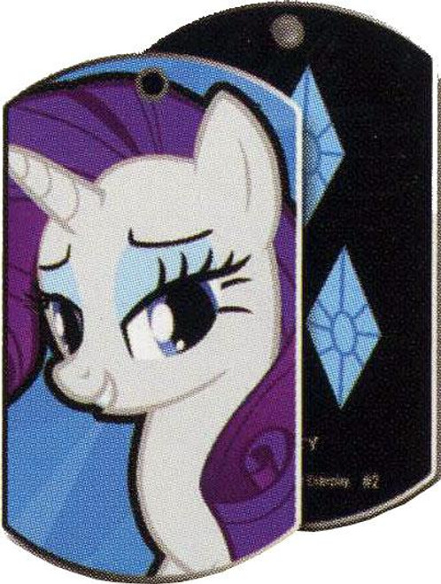 My Little Pony Friendship is Magic Dog Tags Rarity Dog Tag #2 [Loose]