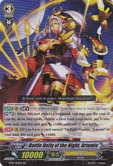Cardfight Vanguard Triumphant Return of the King of Knights RR Rare Battle Deity of the Night, Artemis BT10/013