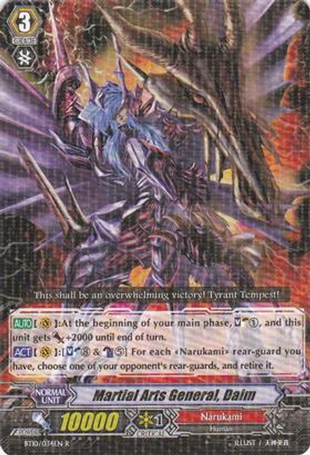Cardfight Vanguard Triumphant Return of the King of Knights Rare Martial Arts General, Daimu BT10/034