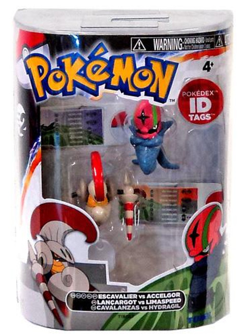 Pokemon Black & White Basic Escavalier & Accelgor Figure 2-Pack