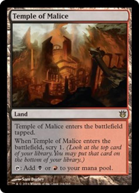 MtG Born of the Gods Rare Temple of Malice #164