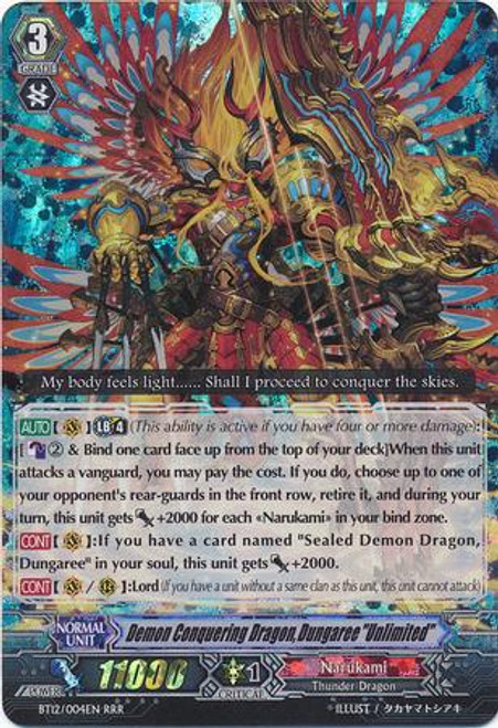 """Cardfight Vanguard Binding Force of the Black Rings RRR Rare Demon Conquering Dragon, Dungaree """"Unlimited"""" BT12/004"""