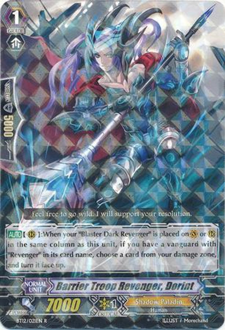 Cardfight Vanguard Binding Force of the Black Rings Rare Barrier Troop Revenger, Dorint BT12/021