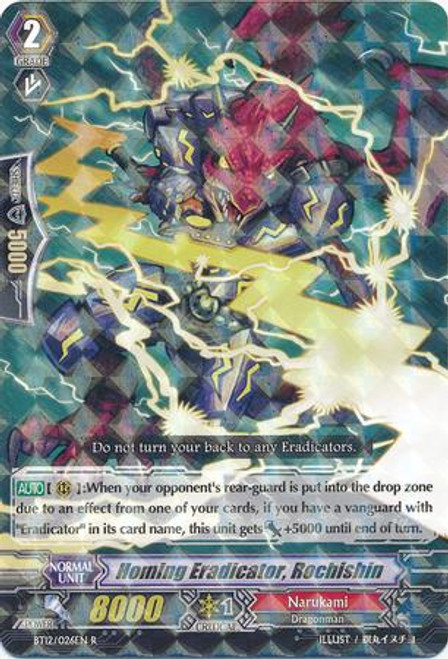 Cardfight Vanguard Binding Force of the Black Rings Rare Homing Eradicator, Rochishin BT12/026