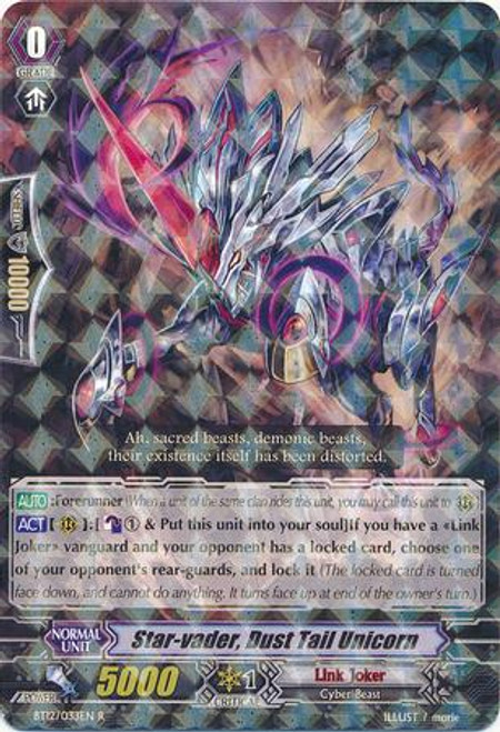 Cardfight Vanguard Binding Force of the Black Rings Rare Star-vader, Dust Tail Unicorn BT12/033