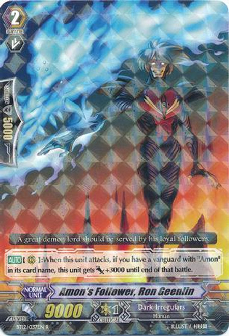 Cardfight Vanguard Binding Force of the Black Rings Rare Amon's Follower, Ron Geenlin BT12/037