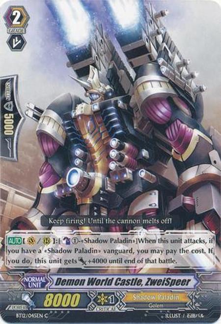 Cardfight Vanguard Binding Force of the Black Rings Common Demon World Castle, Zweispeer BT12/045