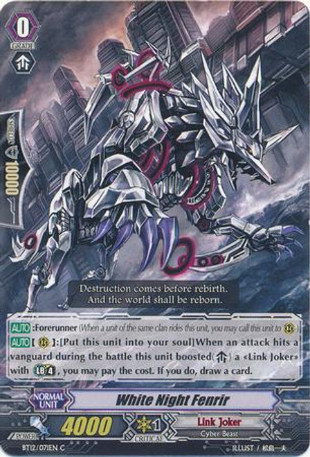 Cardfight Vanguard Binding Force of the Black Rings Common White Night, Fenrir BT12/071