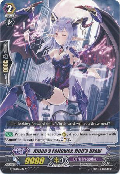 Cardfight Vanguard Binding Force of the Black Rings Common Amon's Follower, Hell's Draw BT12/076
