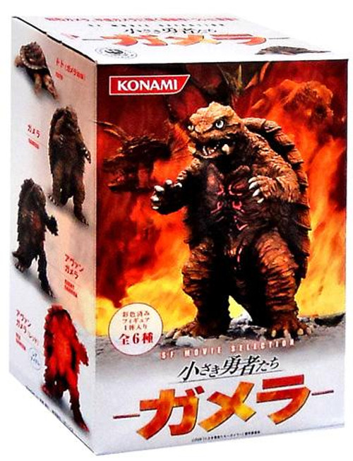 Godzilla SF Movie Selection Gamera Little Braves Set of 5 Action Figures