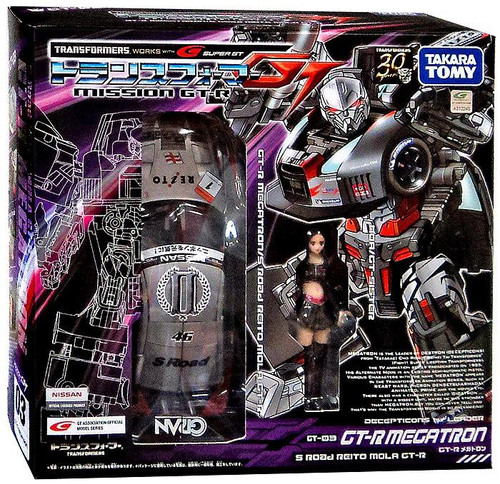 Transformers Japanese Mission GT-R Nissan GT-R Megatron Action Figure GT-03