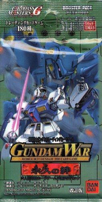 Mobile Suit Gundam War Booster Pack [Green]