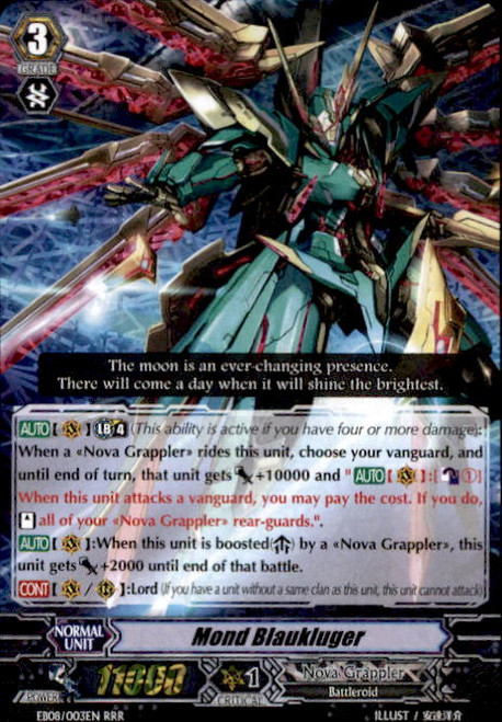 Cardfight Vanguard Champions of the Cosmos RRR Rare Mond Blaukluger EB08/003