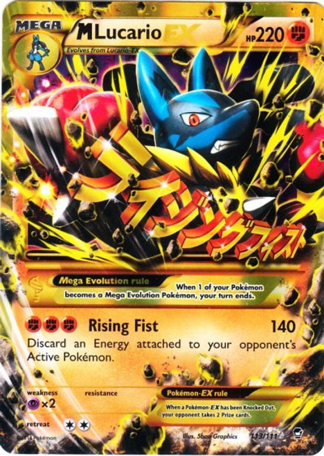 Pokemon x y furious fists single card ultra rare holo gold - Pokemon x pokemon rare ...