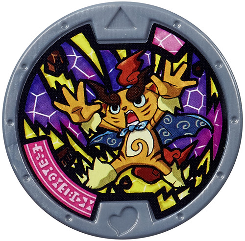 Yo kai watch series 1 komiger medal loose hasbro toys toywiz for Decoration yo kai watch