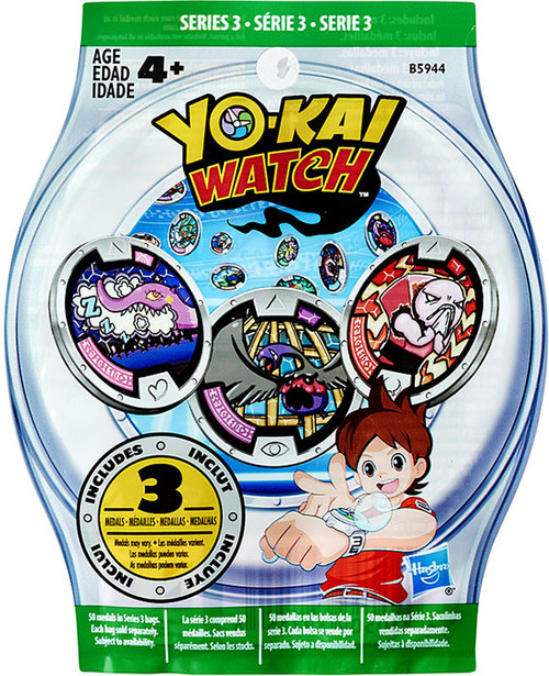 Yo kai watch series 3 yokai medals mystery pack hasbro for Decoration yo kai watch