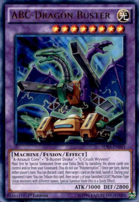 yugioh seto kaiba structure deck single card ultra rare