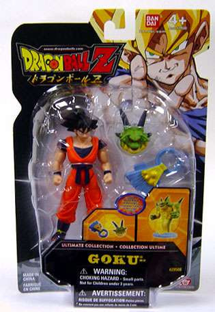 Bandai Dragon Ball Ultimate Collection Goku PVC Figure