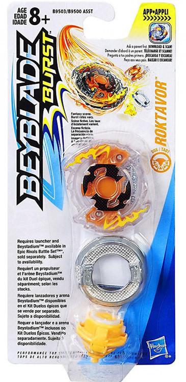 Hasbro Beyblade Burst Roktavor R1 Single Top