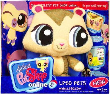 Hasbro Littlest Pet Shop Online LPSO Pets Chipmunk Plush