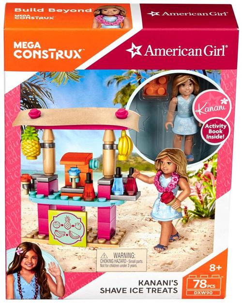 Mattel Mega Bloks American Girl Mega Construx Kanani's Sh...